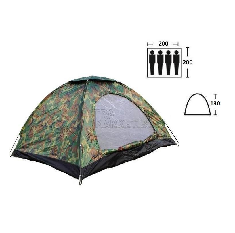 Камуфлажна палатка за къмпинг (200x200x130 см.) - 4 човека