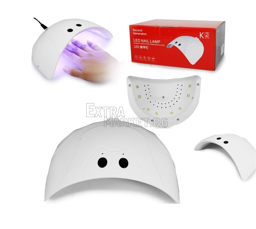 Led UV Лампа за маникюр мощност 24W