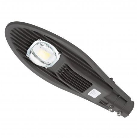 Соларна улична COB LED лампа (90 W) с датчик за движение и дистанционно