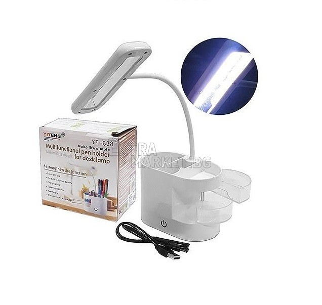 Органайзер (За ученика или офиса) - LED лампа със стойка за телефон