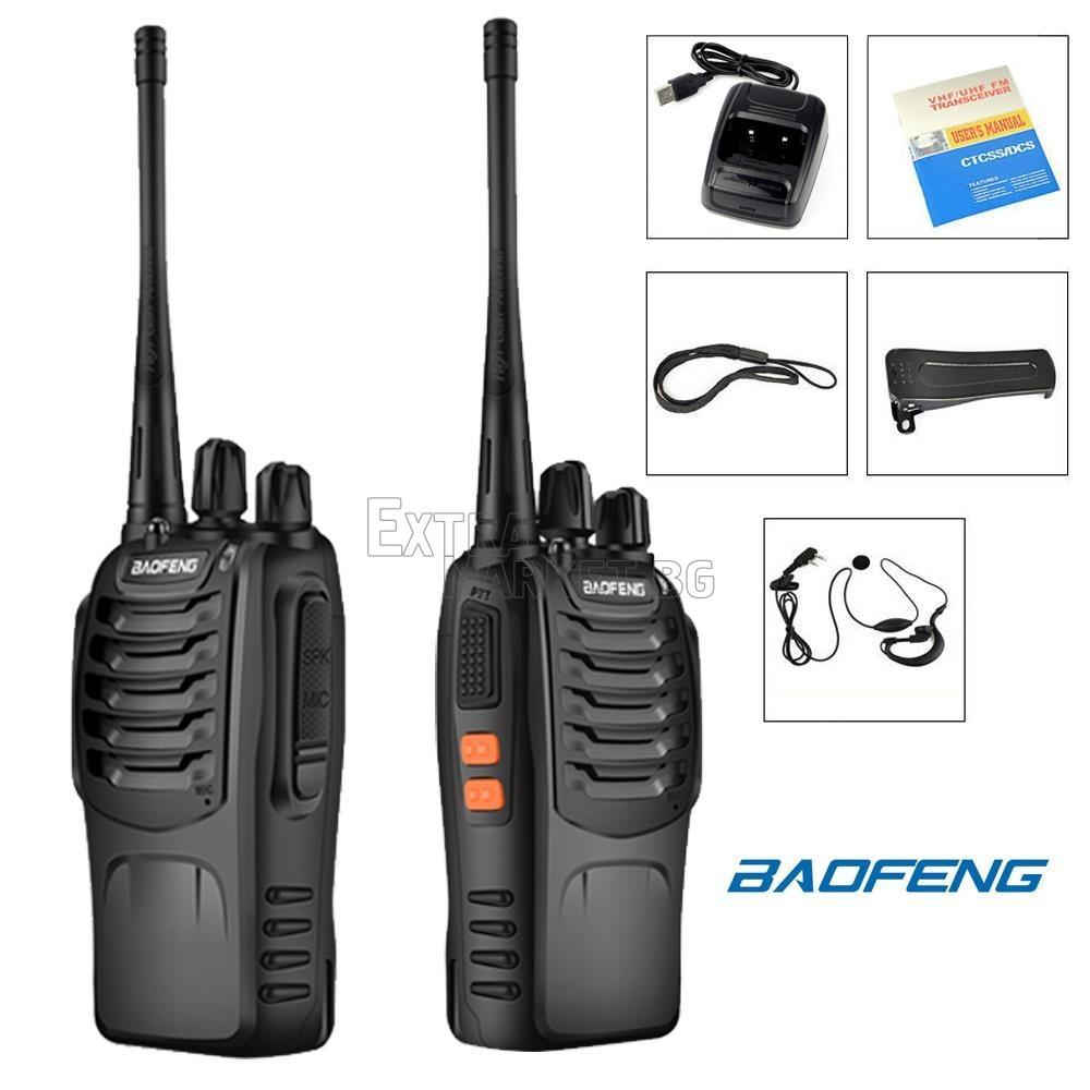 Комплект два броя радиостанция Baofeng BF-888S