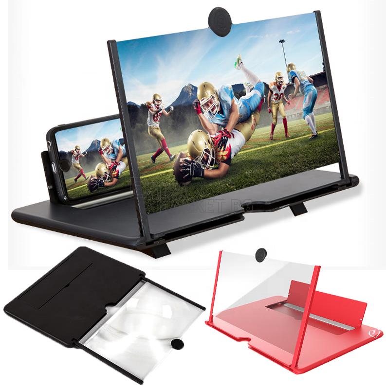 Увеличителен 3D TV екран-лупа за телефон и таблет 12 инча