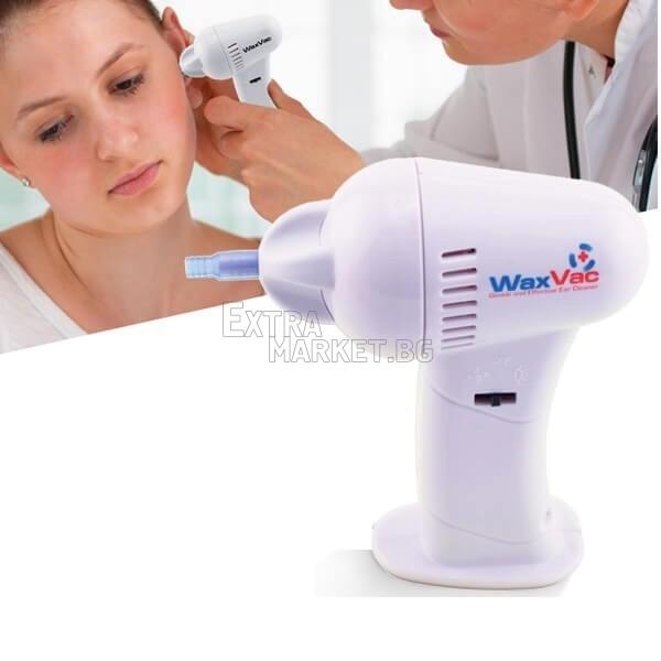 Почистващо устройство за уши WaxVac