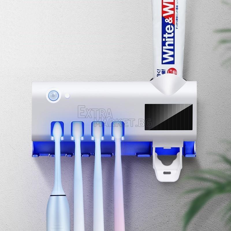 Многофункционален стерилизатор-диспенсер за четки за зъби