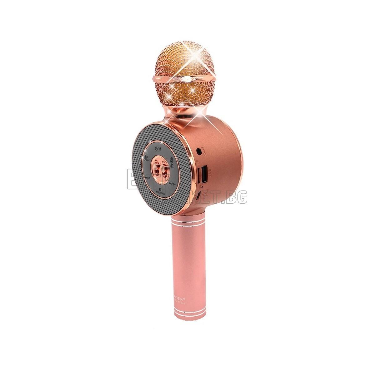 Микрофон-караоке в комбинация със селфи и диско ефекти
