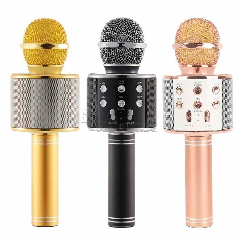 Микрофон-караоке (Кръг) с множество функции