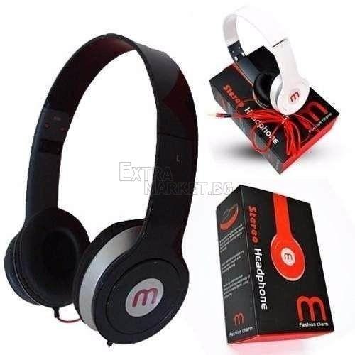 Модерни и елегантни стерео слушалки за слушане на музика