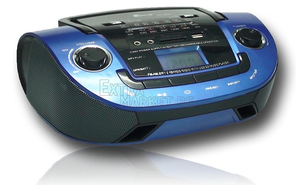 Музикална (Дистанционно управление) система 201R