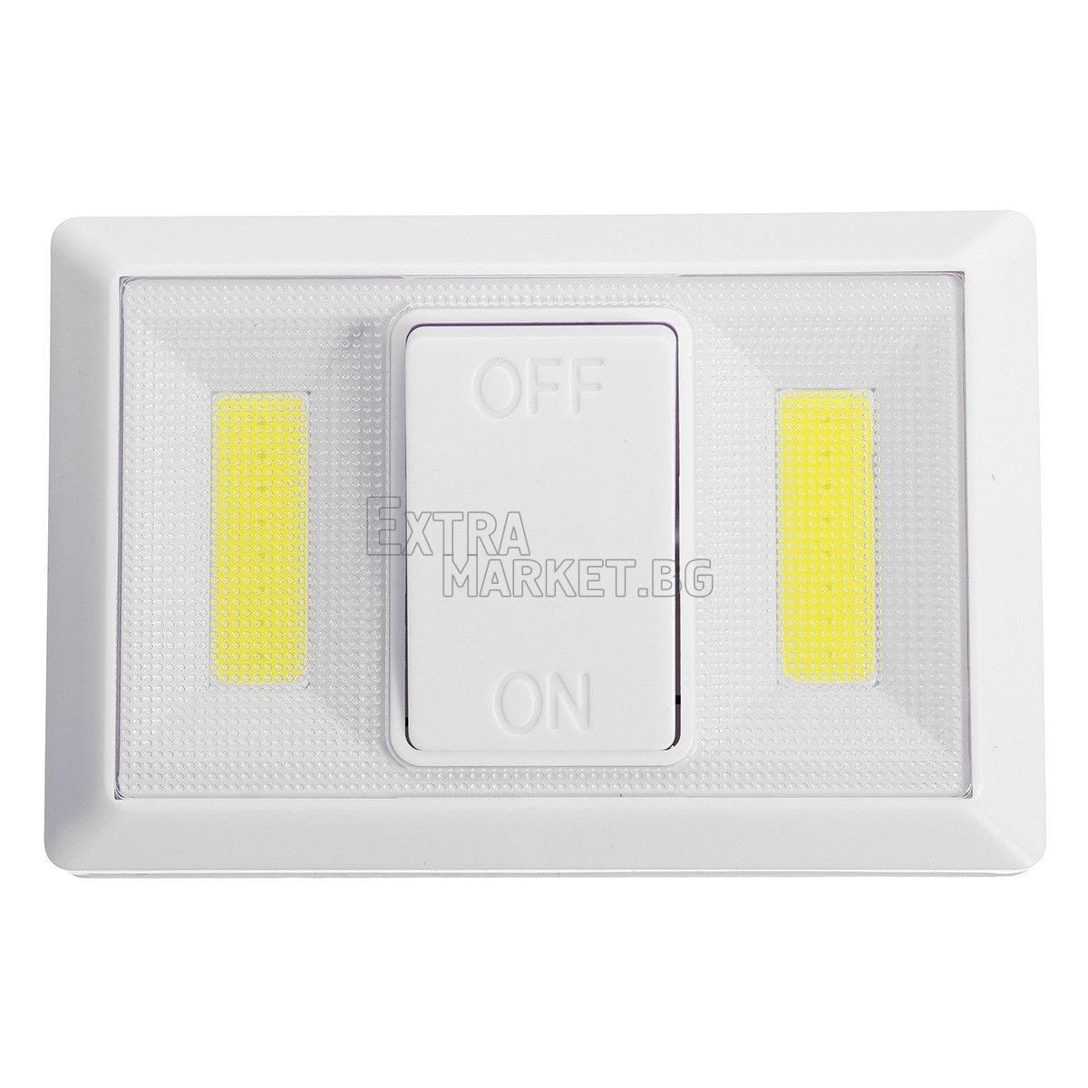 COB осветление-двоен ключ за лампа