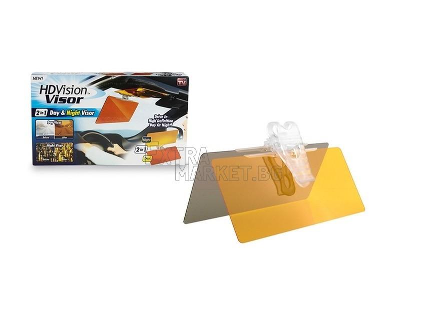 Слънцезащитен панел за шофьори HD Vision Visor