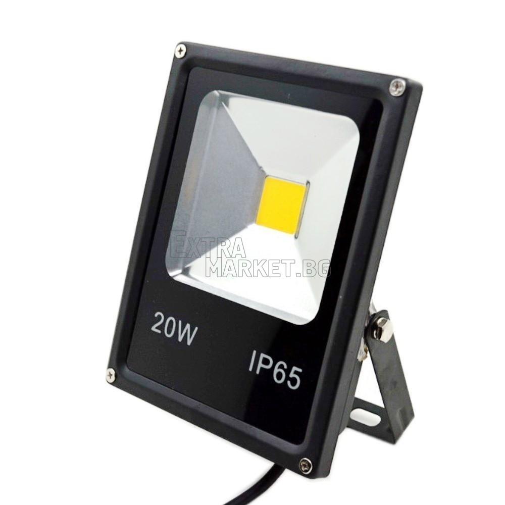 Led прожектор IP65 20W (Влагозащитен)