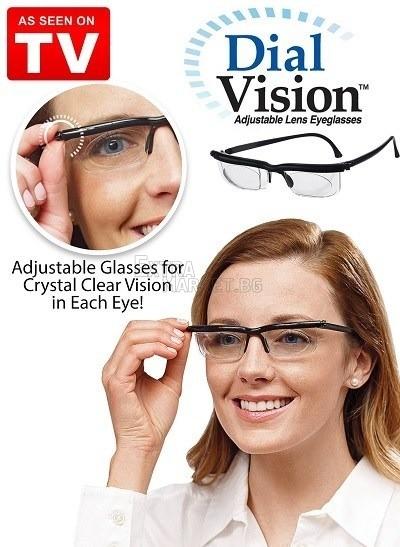 Увеличителни очила за всекидневни нужди Dial Vision