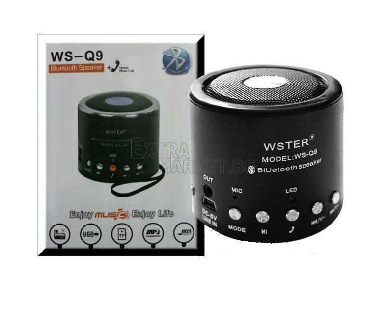 Безжична Bluetooth/Wireless/Radio/MP3/AUX/Q9 колонка