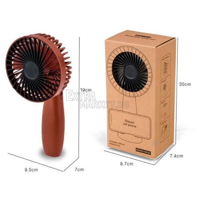 Мини вентилатор с чупещо рамо на 180 градуса и презареждаема батерия