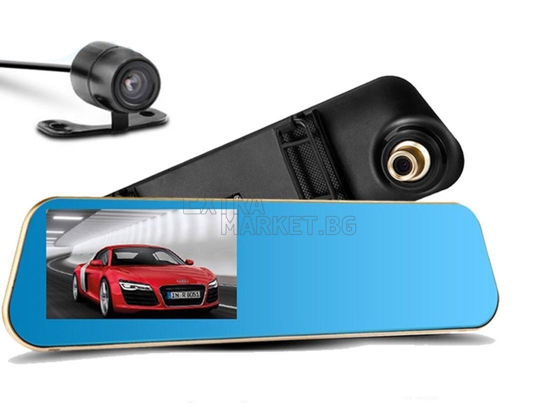 Огледало-видеорегистратор с две камери и 4.3 инчов дисплей