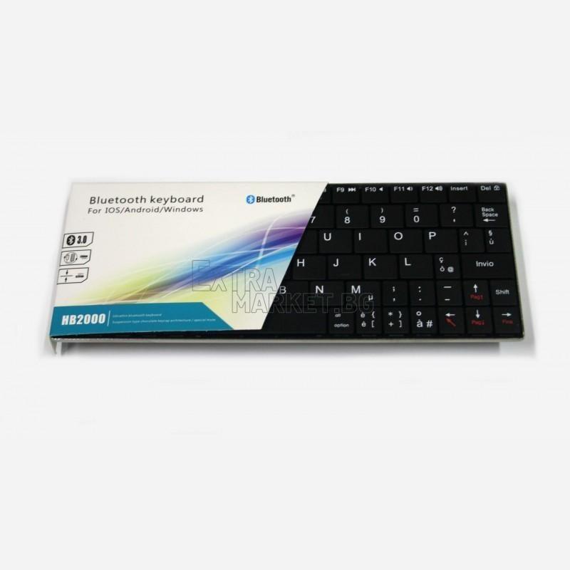 Безжична клавиатура (Bluetooth 3.0) за телефон, таблет