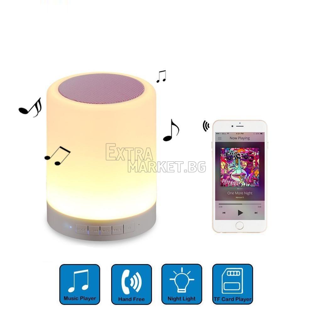 Bluetooth/Mp3/Radio лампа с тъч контрол на осветлението