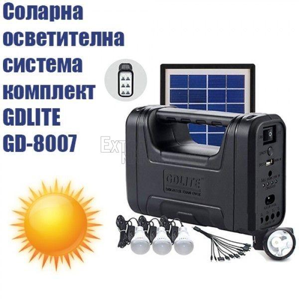 https://extramarket.bg/uploads/products/0/100_f902e87150e92dcae70e0623a018a3ea.jpg