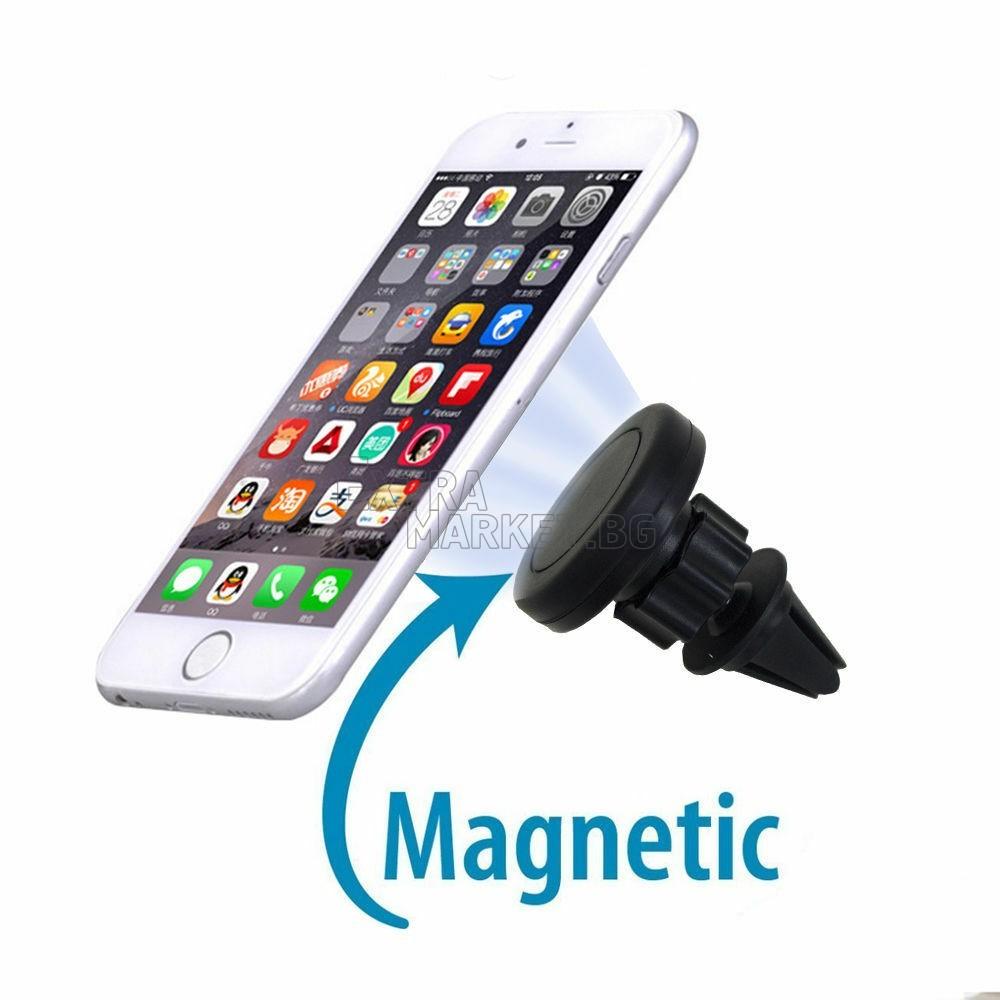 Магнитна стойка за телефон-захват за решетка на парно в автомобил