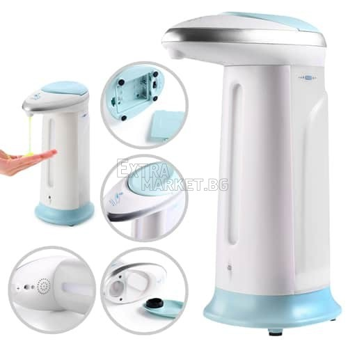 Soap Magic автоматичен диспенсер-дозатор за сапун