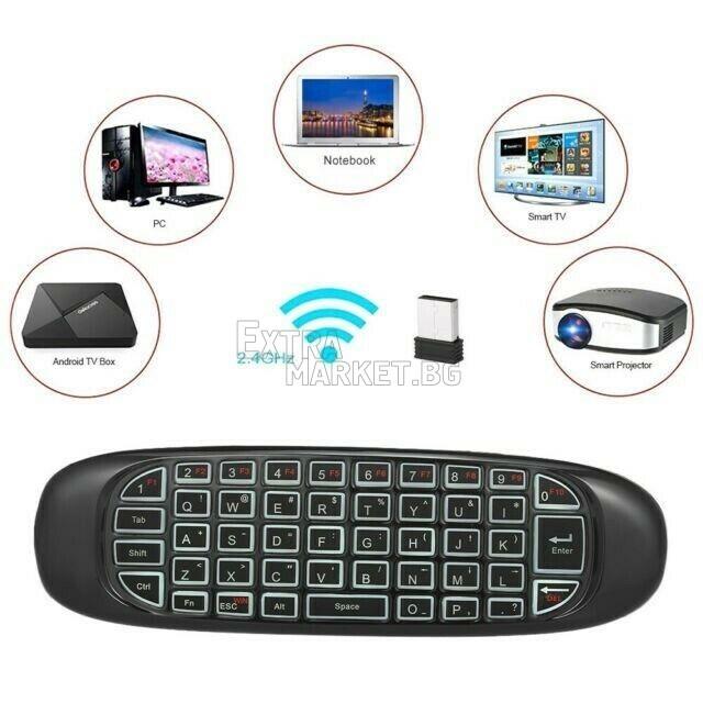 LED Безжична Qwerty Клавиатура с Air Mouse Дистанционно