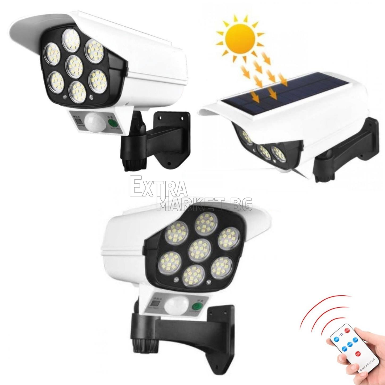 Фалшива камера с LED осветитление, соларен панел и дистанционно